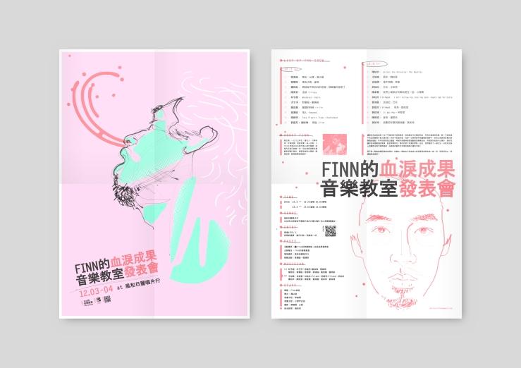 poster_present_28nov