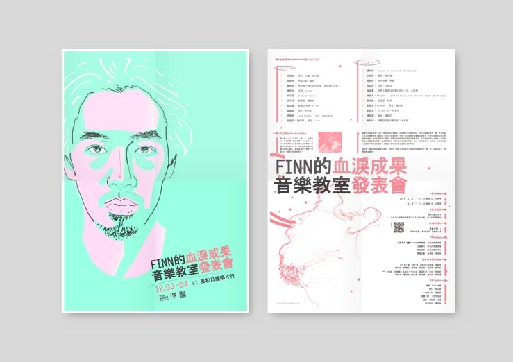 poster_present_28nov2